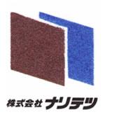 naritetsu_mark02.jpg
